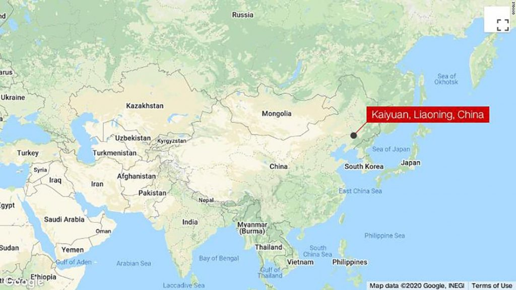 Seven were killed in a knife attack in northeastern China