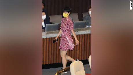 A South Korean deputy has been criticized for her dress code.  Her crime?  She was wearing a dress